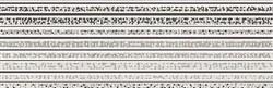 MIRROR GREY INSERTO LINES 25X75 - фото 73624