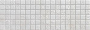 Enigma Ivori 20x59,2