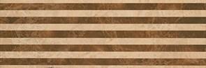 Symmetry Brown 25*70