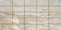 Jordan Beige мозаичный декор 50х100мм/250x500 мм
