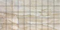 Jordan Beige мозаичный декор 50х50мм/250x500 мм