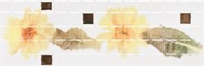 CUBA GERBERA бордюр жёлтый YL 9,6х29,5