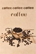 NORA COFFEE Декор 20х30