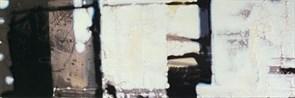 DECOR CARISMA II PEARL, 29,5X90