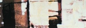 DECOR CARISMA II CREAM, 29,5X90