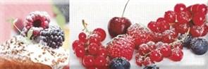 Decor Candy Fruits 04 Декор 10x30