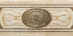 40111-1259-1 Cenefa Ankara Marron 12*25