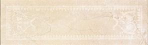 Бордюр Listone Crema 10*31.6