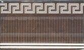 Бордюр Zocalo Sorbone Natural 15*25