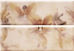 DECOR SET (2) Deni Naranja / Choco 40x60
