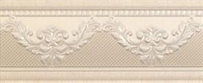 Cenefa Ivory 10x25